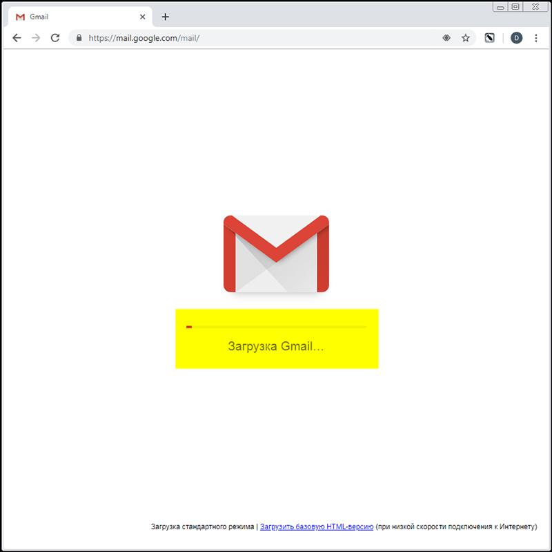 android 9 - вход в почту под google аккаунтом