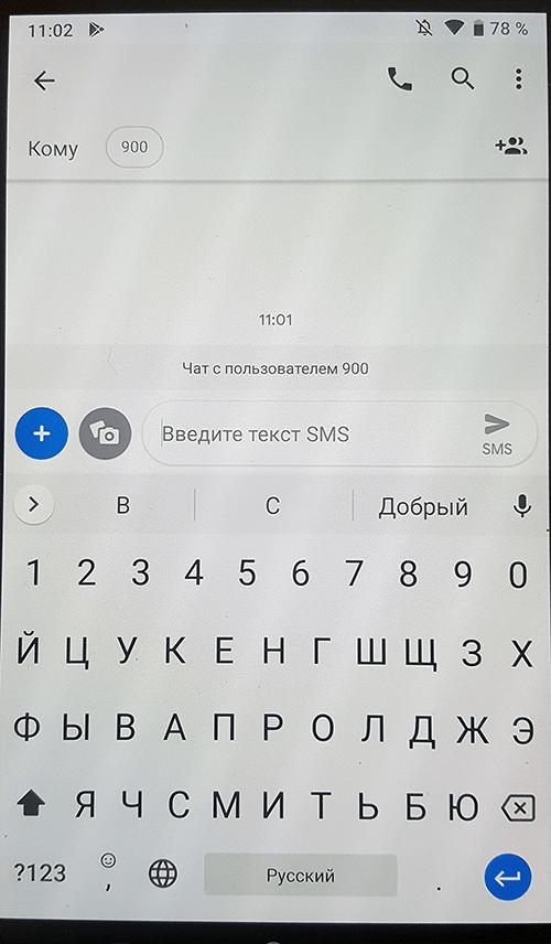 Настройка клавиатуры в телефонах Pixel