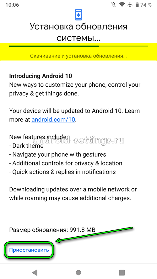 android 10 - скачивание и установка андроид 10