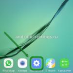 Настройка даты и времени в Samsung