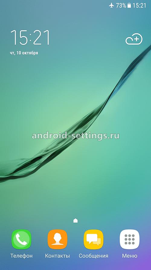 samsung - изменить значки в нижней строке главного экрана