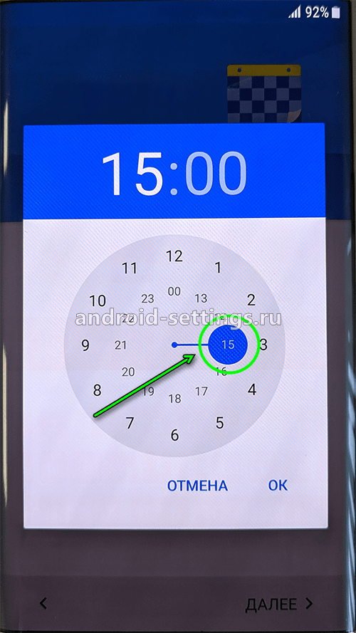 samsung - первый запуск - настройка времени