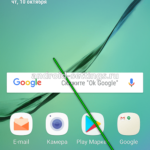 Упорядочивание значков в меню приложений телефона Samsung