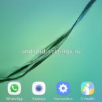 Изменить размер сетки экрана на телефоне Samsung