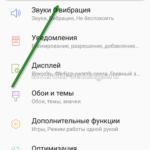 Подключение к wifi-сети в Samsung